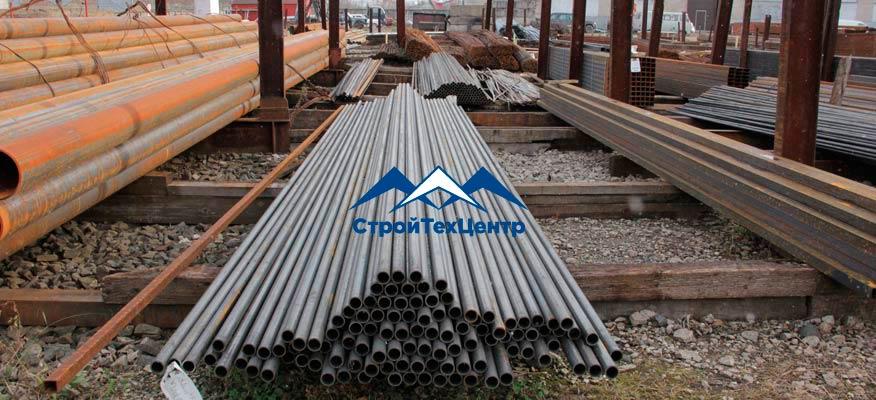 купить трубы водогазопроводные Пермь